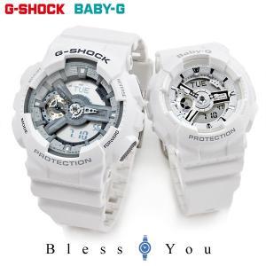 g-shock 腕時計 ペア Gショック ペアウォッチ GA...