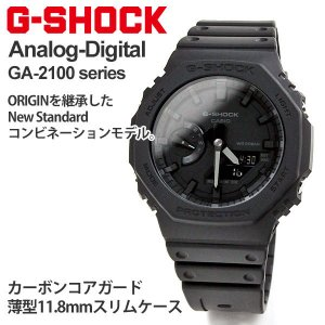 P10倍+14% カシオ 腕時計 メンズ Gショック 2019年8月新作 GA-2100-1A1JF 13,5|blessyou