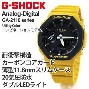 G-SHOCK Gショック 腕時計 メンズ CASIO カシオ Utility Color 2020年2月 GA-2110SU-9AJF 14,5|blessyou
