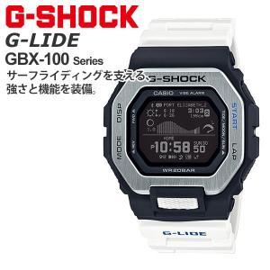 G-SHOCK Gショック 腕時計 メンズ CASIO カシオ 2020年6月新作 G-LIDE GBX-100-7JF 22,0 blessyou