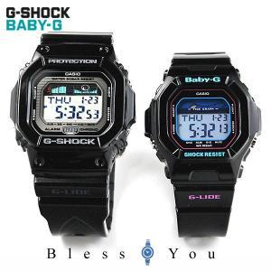 Gショック&ベビーG  デジタル ペアウォッチ GLX-5600-1JF+BLX-5600-1JF 22,0|blessyou