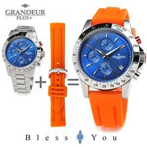 グランドール プラス 腕時計 メンズ GRP003W2-bg007os シリコンベルト 18,5-3,5 blessyou