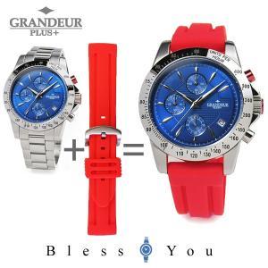グランドール プラス 腕時計 メンズ GRP003W2-bg007rs シリコンベルト 18,5-3,5 blessyou