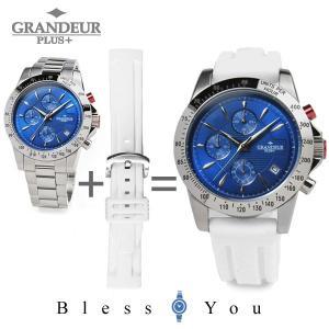 グランドール プラス 腕時計 メンズ GRP003W2-bg007ws 18,5-3,5 blessyou