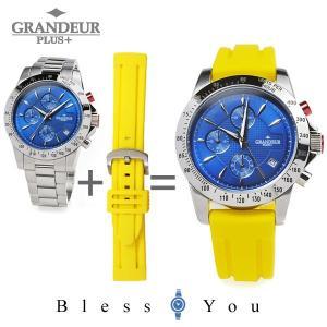 グランドール プラス 腕時計 メンズ GRP003W2-bg007ys シリコンベルト 18,5-3,5 blessyou