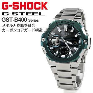 G-SHOCK Gショック ソーラー 腕時計 メンズ CASIO カシオ 2021年10月 G-STEEL GST-B400CD-1A3JF 54,0 blessyou