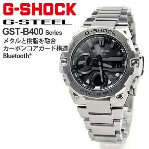 G-SHOCK Gショック ソーラー 腕時計 メンズ CASIO カシオ 2021年5月 G-STEEL GST-B400D-1AJF 50,0|blessyou