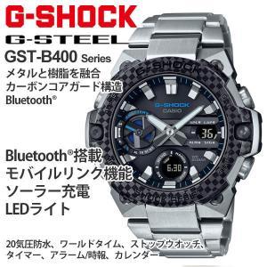G-SHOCK Gショック ソーラー 腕時計 メンズ CASIO カシオ 2021年9月 G-STEEL GST-B400XD-1A2JF 54,0 blessyou