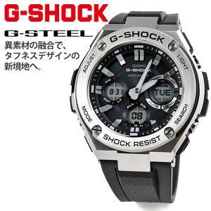 Gショック ソーラー 電波時計 g-shock...の関連商品1