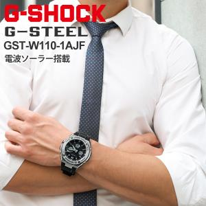 Gショック 電波ソーラー腕時計 メンズ カシオ ...の商品画像