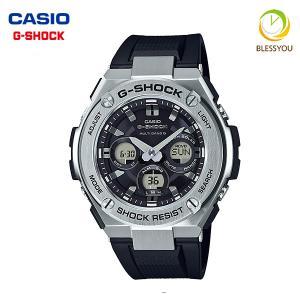 P最大29倍  G-SHOCK  カシオ Gショック メンズ 腕時計 電波ソーラー GST-W310-1AJF 40,0|blessyou
