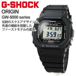 カシオ gショック 電波ソーラー G-SHOCK 腕時計 メンズ 2021年7月 GW-5000U-1JF メンズウォッチ  39000 blessyou