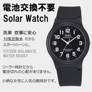 [シチズン Q&Q] 腕時計 アナログ 防水 ウレタンベルト h036-004  ブラック ソーラー 10気圧防水 ネコポス配送 プチプラ 日本製ムーブメント|blessyou