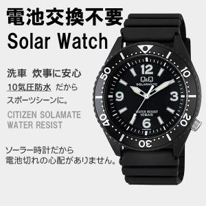 シチズン Q&Q 腕時計 ソーラー 10気圧防水 h064-001  ブラック/BK アナログ 防水   日本製ムーブメント [ネコポス配送] blessyou