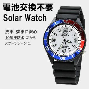 シチズン Q&Q 腕時計 ソーラー 10気圧防水 h064-004  ブラック/wh アナログ 防水   日本製ムーブメント [ネコポス配送] blessyou