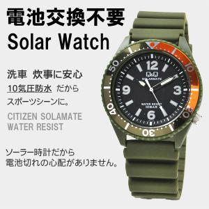 シチズン Q&Q 腕時計 ソーラー 10気圧防水 h064-006  オリーブグリーン アナログ 防水   日本製ムーブメント [ネコポス配送] blessyou