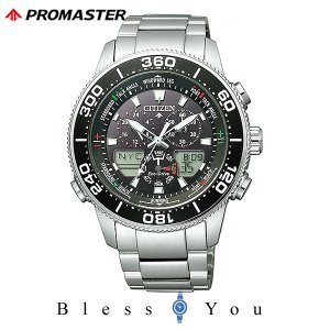 P10倍+14% シチズン エコドライブ 腕時計 メンズ プロマスター マリンシリーズ 2019年7月 JR4060-88E 50000|blessyou