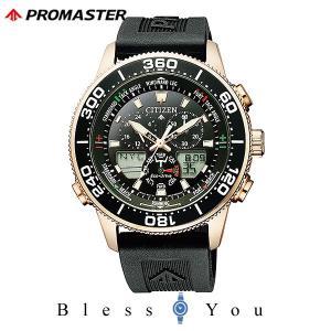 P10倍+14% シチズン エコドライブ 腕時計 メンズ プロマスター マリンシリーズ 2019年7月 JR4063-12E 50000|blessyou
