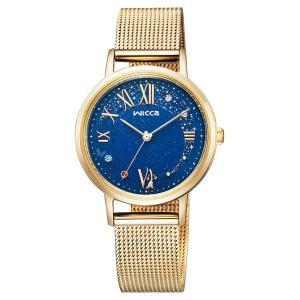 CITIZEN wicca シチズン ソーラー 腕時計 レディース ウィッカ 2020年11月発売 KP5-425-71 30,0|blessyou