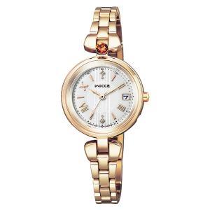 CITIZEN wicca シチズン ソーラー電波 腕時計 レディース ウィッカ 2020年11月発売 KS1-627-91 38,0|blessyou