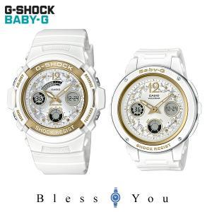 ペアウォッチ Gショック ラバーズコレクション [11/22発売予定]CASIO G-SHOCK カシオ ソーラー電波 腕時計  2019年11月新作  LOV-19A-7AJR 30,5|blessyou