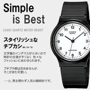 カシオ アナログ メンズ 腕時計 レディース キッズ 子供 男の子 女の子 チープカシオ チプカシ プチプラ CASIO かわいい MQ-24-7BLLJF ポイント消化|blessyou