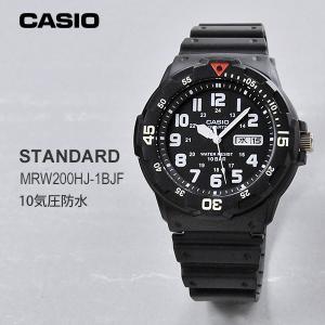 10気圧防水 カシオ スタンダード 腕時計 MRW-200HJ キャンプ 登山用 アウトドアスポーツ チプカシ|blessyou