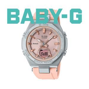 カシオ ベビーg ソーラー ベビーg レディース  2021年8月 MSG-B100-4AJF 30,5|blessyou