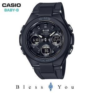ベビーG カシオ  腕時計 Baby-g  MSG-W100G-1AJF 32000 カジュアル blessyou