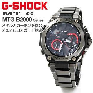 g-shock 電波 ソーラー カシオ 電波ソーラー メンズ Gショック 2021年10月 MTG-B2000YBD-1AJF 145,0 blessyou