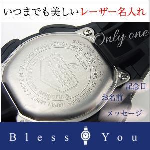 オリジナルネーム入れ(名入れ)(刻印) ◎腕時計裏蓋などに文字を入れます 記念日 blessyou