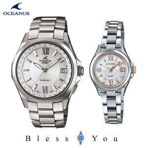 カシオ オシアナス ペアウォッチ 電波ソーラー腕時計 OCW-S100-7A2JF-OCW-70PJ-7A2JF 138,0|blessyou