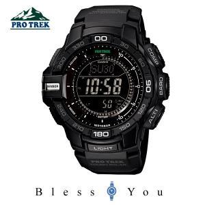 メンズ腕時計 ソーラー カシオ プロトレック PRG-270-1AJF メンズウォッチ 新品お取寄せ品 23000 blessyou