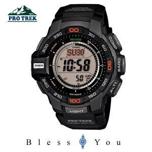 メンズ腕時計 ソーラー カシオ プロトレック PRG-270-1JF メンズウォッチ 新品お取寄せ品 23000 blessyou