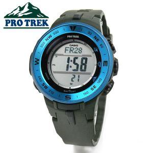 メンズ腕時計 カシオ ソーラー 腕時計 メンズ プロトレック 2018年6月 PRG-330-2AJF 26000|blessyou