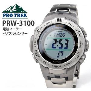 プロトレック 電波ソーラー カシオ 気圧計 高度計 方位計 メンズ 腕時計 PRW-3100T-7JF 54,0 blessyou