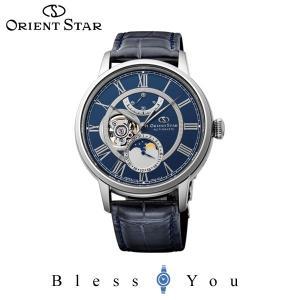 ポイント最大27倍 オリエントスター 機械式 腕時計 メンズ クラシック メカニカル ムーンフェイズ RK-AM0002L 170,0|blessyou