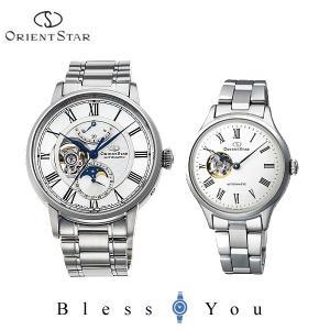 【最大26%相当還元】 オリエント 機械式  ペアウォッチ 腕時計 オリエントスター クラシック  RK-AM0005S-RK-ND0002S 220000|blessyou