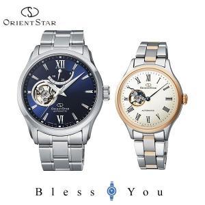 オリエント 機械式  ペアウォッチ 腕時計 オリエントスター クラシック RK-AT0002L-RK-ND0001S 121,0 10n|blessyou