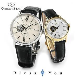 オリエント 機械式  ペアウォッチ 腕時計 オリエントスター クラシック RK-AV0002S-RK-ND0004S 126,0|blessyou
