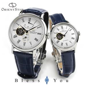 【最大26%相当還元】 オリエント 機械式  ペアウォッチ 腕時計 オリエントスター クラシック RK-AV0003S-RK-ND0005S 117000|blessyou