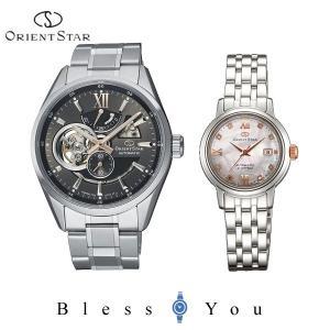 オリエント 機械式  ペアウォッチ 腕時計 オリエントスター RK-AV0005N-WZ0431NR 139,0|blessyou