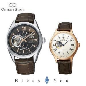 オリエント 機械式  ペアウォッチ 腕時計 オリエントスター RK-AV0008Y-RK-ND0003S 133.0|blessyou