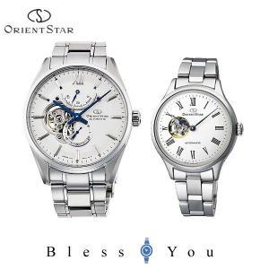 【最大26%相当還元】 オリエント 機械式  ペアウォッチ 腕時計 オリエントスター クラシック  RK-HJ0001S-RK-ND0002S 200.0|blessyou