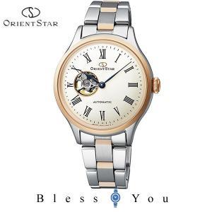 オリエント 機械式 腕時計 レディース オリエントスター クラシック セミスケルトン RK-ND0001S 55000|blessyou