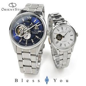 【最大26%相当還元】 オリエント 機械式  ペアウォッチ 腕時計 オリエントスター RK-AV0004L-RK-ND0002S 135000|blessyou