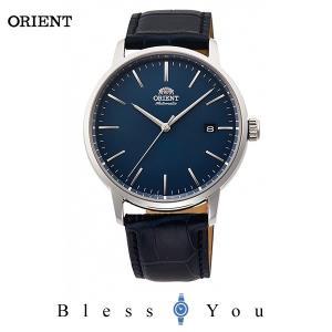 P10倍+14% オリエント 機械式 腕時計 メンズ コンテンポラリー メカニカル RN-AC0E04L 26000|blessyou