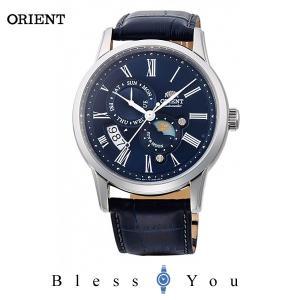 P10倍+14% オリエント 機械式 腕時計 メンズ クラシック メカニカル RN-AK0004L 50000|blessyou