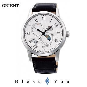 P10倍+14% オリエント 機械式 腕時計 メンズ クラシック メカニカル RN-AK0005S 50000|blessyou