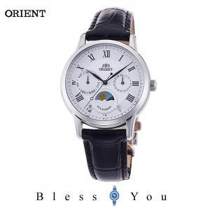 ポイント最大27倍 オリエント 腕時計 レディース クラシック クオーツ RN-KA0003S 28,0|blessyou